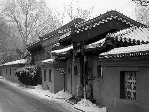 Hutong, Pechino, Marco Polo
